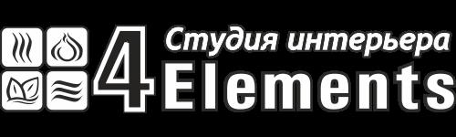 СТУДИЯ ДИЗАЙНА 4 ЭЛЕМЕНТА